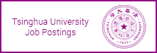 Tsinghua University Job Postings